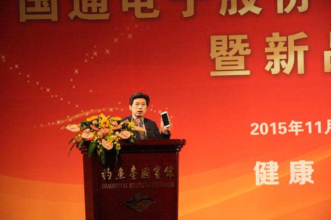 夏新总经理张森旺在国通电子股份有限公司周年庆典暨新品推介会上讲话